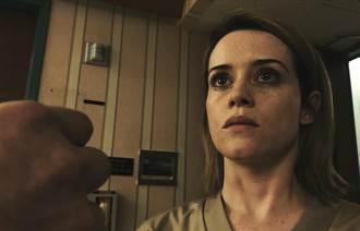 克萊兒芙伊狂喊「我沒瘋」 被關精神病院