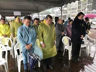 基隆人的228 受難家屬赴海洋廣場獻花祭悼