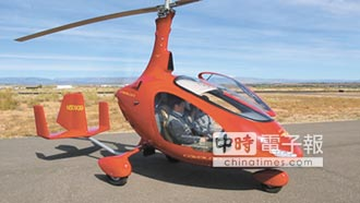飛天車開放預購 明年駛上天際 荷蘭PAL-V出產Liberty車款受高度關注
