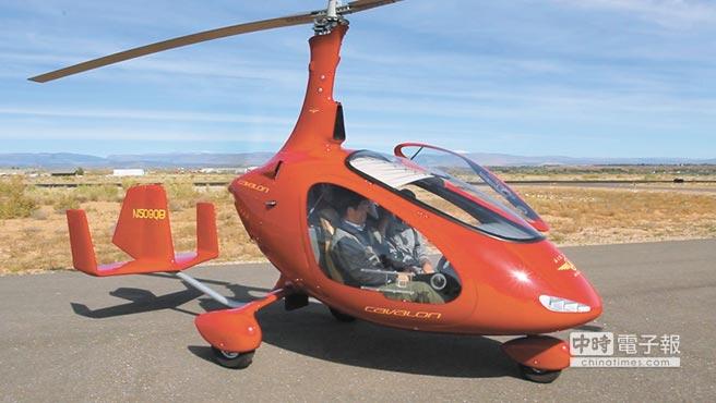 Liberty飛天車定價為49.9萬歐元,限量90部。駕駛須接受飛行員訓練。圖/摘自網路