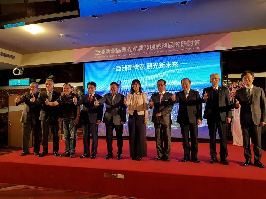 高雄DC21地主開發促進會今日與高雄觀光局,共同舉辦第9屆國際研討會「亞洲新灣區觀光產業發展戰略」,圖為與會人員合影。(圖/顏瑞田攝)