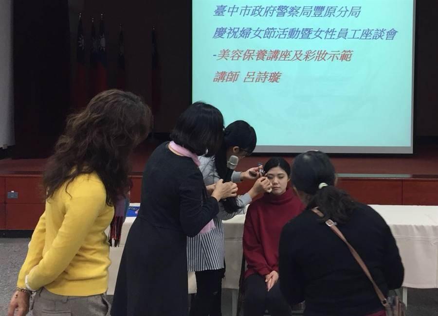 豐原警分局邀請彩妝師示範妝髮技巧,許多女性同仁齊聚觀摩。(王文吉翻攝)