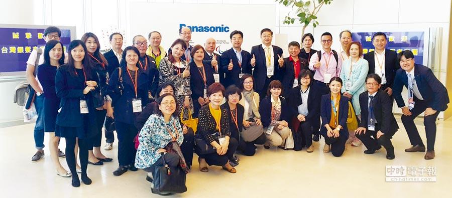 商研院与日本企业交流,以提供国内企业产业最新脉动。图/商研院提供