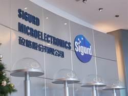 《業績-半導體》矽格Q1獲利年增7成 登同期新高