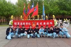 新竹光復高中蒞陸軍專科學校實施「勇士體驗之旅」    和軍校生熱情交流