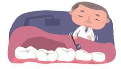中午不能拔牙?這4大疾病需要「看時辰」