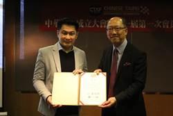 月眉副董事長陳志鴻接中華車會首屆理事長