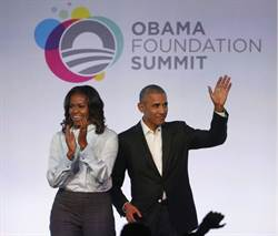 歐巴馬伉儷進軍網飛 傳製作節目散播正面力量