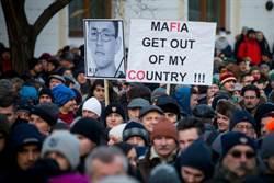 記者之死引爆「絲絨革命」以來 斯洛伐克最大規模反政府示威