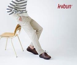 瑞士Kybun科技健康鞋 極度柔軟
