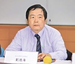 新聞分析-兩韓回暖 兩岸不該選擇對抗