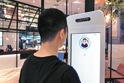 人臉識別技術夯 相關陸企崛起