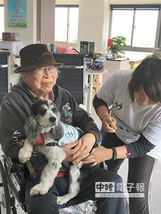 埔基長照中心 治療犬陪復健