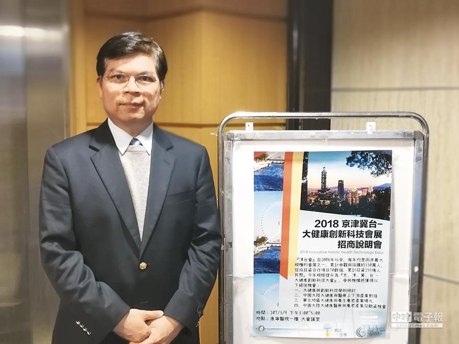科技部睡眠科技產學聯盟(STC)主持人江秉穎。圖/吳孟翰