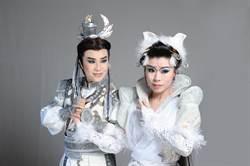 明華園天字團在精誠中學演出歌仔戲《碎魔劍》