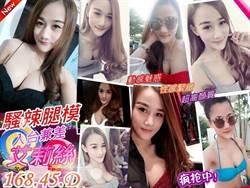 泰國景氣差適逢台灣新南向 泰妹不論美醜紛紛來台淘金