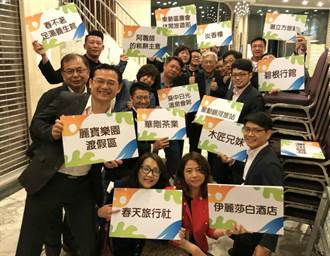 赴香港推休閒體驗旅遊 台中觀旅局一併行銷花東