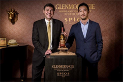 格蘭傑私藏系列第九款 Glenmorangie Spìos 《辛香》  品味登台