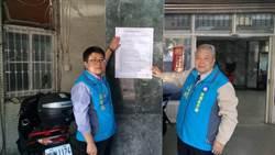 藍軍基市議員拚過半 4月底完成提名