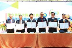國際救援組織進駐 光復新村INGO中心揭牌