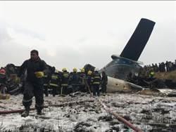 孟加拉民航機墜毀尼泊爾機場 至少50死