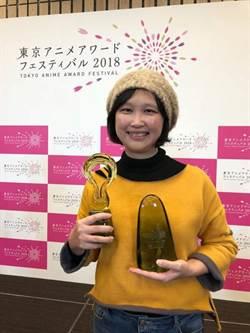 台灣動畫「幸福路上」 奪東京動畫大獎最佳長片