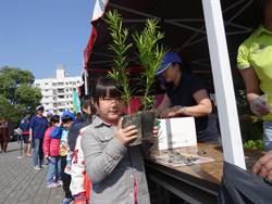 再現台灣原生綠 屏東林管處贈送3600株樹苗