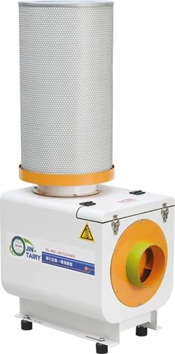 郡泰 推油霧回收空氣淨化機