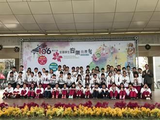 14連霸 新興國中口琴合奏蟬聯全國冠軍14年