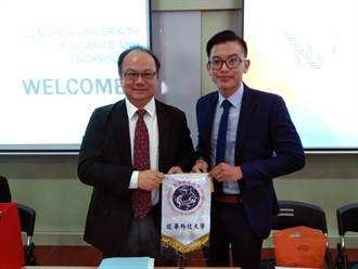 越南TDTU專班、37期海青班開學 龍華科大展臂歡迎國際學生