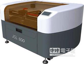佳興 推佳速雷-4060桌上型雷射切割機