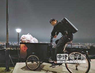 趙駿亞改裝三輪車撿垃圾
