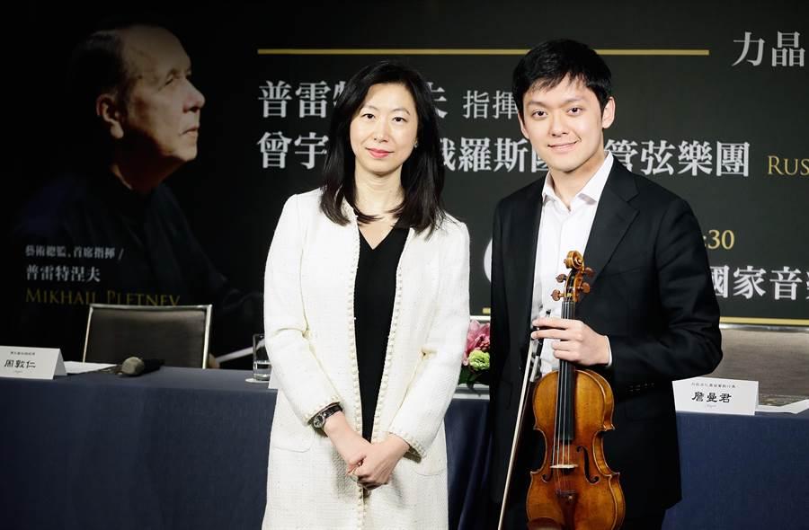 小提琴家曾宇謙(右)與贊助商力晶文化基金會執行長詹曼君。(方濬哲攝)