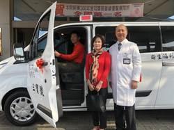 帶著感恩的心 新北夫婦捐贈金門救護車
