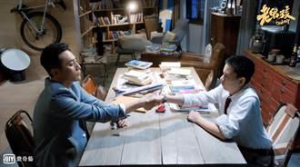 林依晨、劉燁攜手主演《老男孩》 兩岸受追捧
