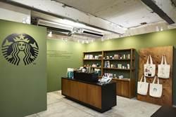 深耕台灣市場20年 星巴克推幸福咖啡島特展