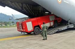 印度運輸機C-17降落藏南 印媒大讚關鍵行動