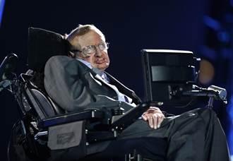 霍金逝世全球網友齊悼念 Google微軟CEO不落人後