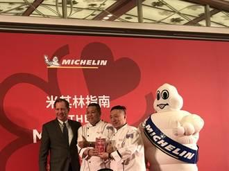 台北米其林 君品頣宮餐廳唯一獲三星最高榮譽