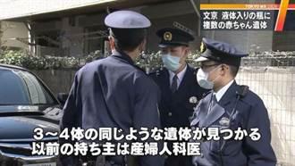 日本舊宅驚見7具罐裝嬰兒屍