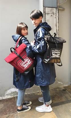 7-ELEVEN攜手LEVI'S  推出「美國LEVI'S防潑水後背包/個性風衣式雨衣」限量預購活動