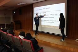 高中職拚國際化  創新外語課程跨域移動學習