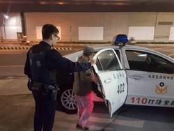 7旬婦忘記回家的路 永和警協助返家