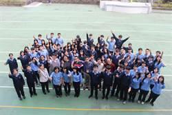 繁星放榜  新北竹林中學知名大學錄取率高達6成