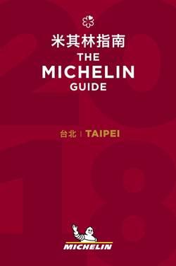 《台北米其林指南》衝上熱銷書即時榜  超過7成銷量都靠「他」