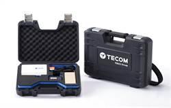 東元集團推出全球首款可攜式振動振斷器