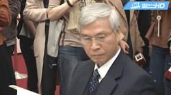 楊金龍首次備詢遭批不合格 藍委建議多接觸外界實況