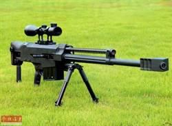 極精準!陸M99狙擊步槍上榜全球前5強