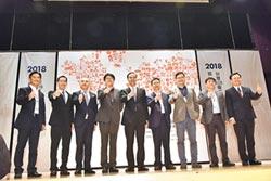 阿里網商決賽 台灣十強出列