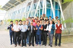 崑山科大綠能科技研究中心 獲4,000萬補助
